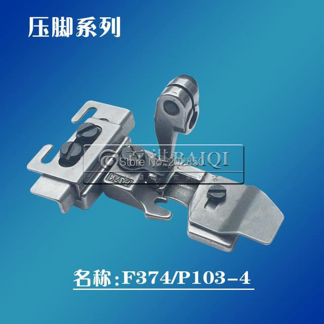 Industrial Overlock Sewing Machine Presser FootFor Siruba 40 Or Simple Sewing Machine Thread Types