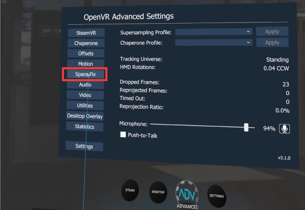 OculusQuest串流教程