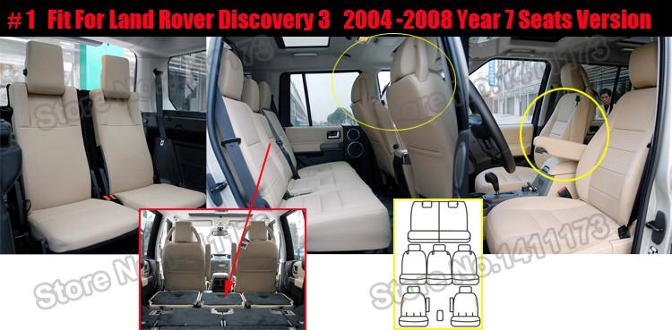 129 custon cover seats (2)