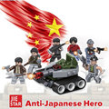 WW2 Anti-Japanese War Chinese Heroes Figures Building Blocks Military War Front Soldier Bricks Toy For Kids Xmas Gifts