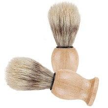 Kanbuder 1 шт. щетка для бритья барсук для бритья волос с деревянной ручкой бритва парикмахерский инструмент Косметика Прямая 80305