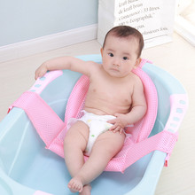 New bornBaby Care Adjustable Infant Shower Bathing Bathtub Baby Antiskid Bath Net Safety Security Seat Support for Baby Tubs цена