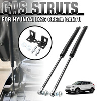 https://ae01.alicdn.com/kf/HTB1__r5e8Cw3KVjSZFlxh7JkFXaZ/520-Bonnet-Hood-Struts-Lift-Shock-Damper-Hyundai.jpeg