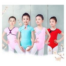 Classical Ballet Dance Leotard Girls Kid Chinese Style Buckle Practice Clothes Children Teenager Gymnastics