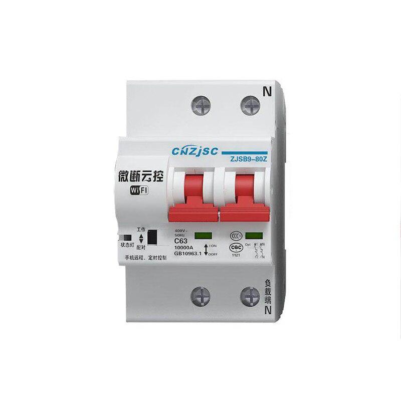 1 pièces WIFI contrôle Smart 2P DC1000V MCB disjoncteur ouvert, Protection résiduelle de fuite de terre de disjoncteur actuel,