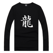 Bruce LEE Dragon Print T shirt Male Tshirt Men Long Sleeve Tee Shirts Anime Skateboard Palace Black 2017 Summer Clothing Kpop