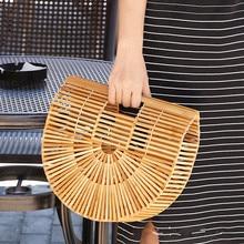 Handmade Bohemian Bamboo Clutch