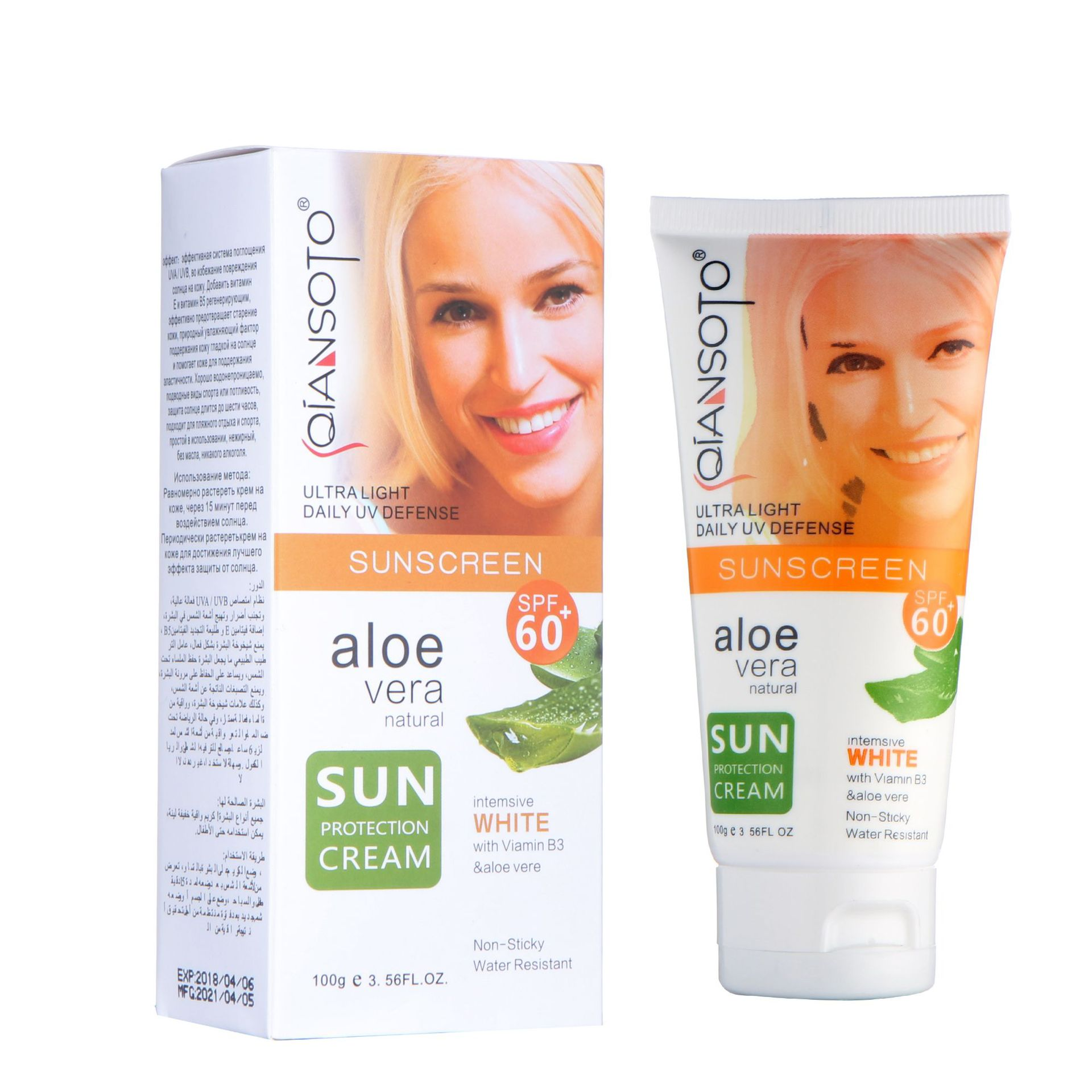 100ml Beauty Skin Care Aloe Facial Sunscreen Cream Spf Oil Free Radical Scavenger Anti Oxidant Control Skin Care Products
