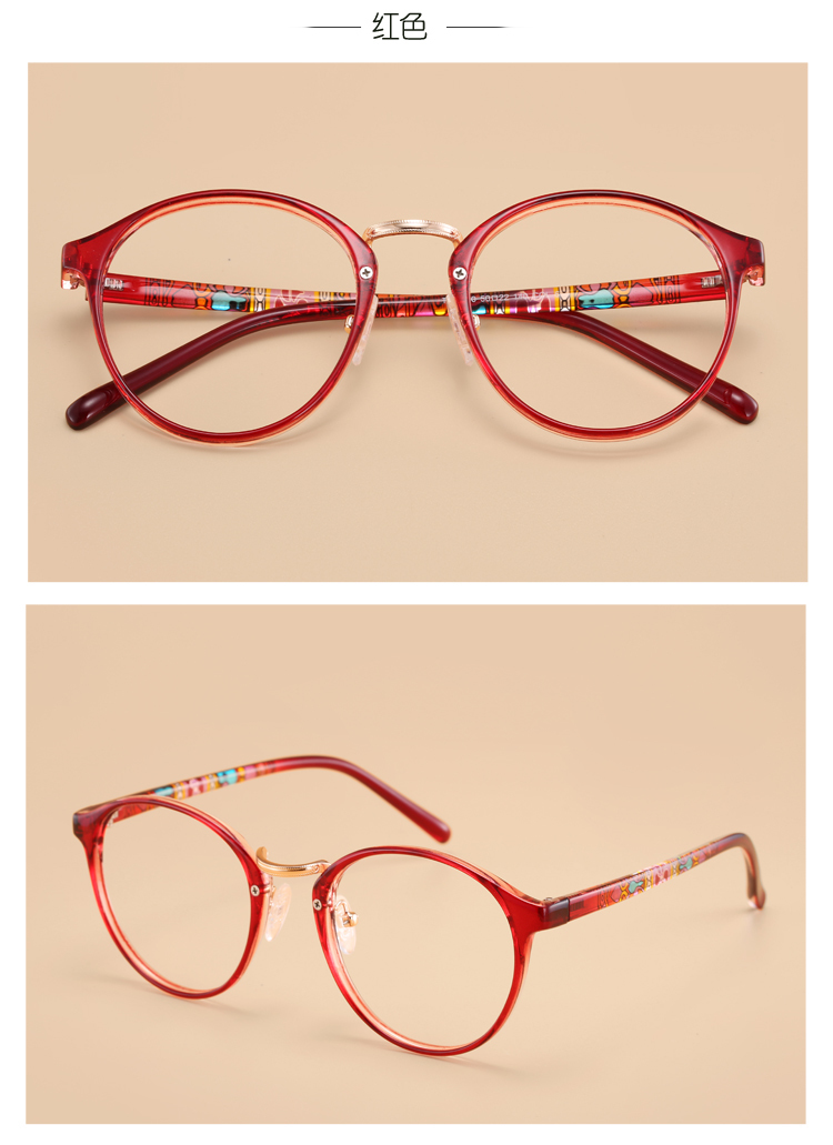 33285bc7e DYvision Nova Moda Coreana Retro Tr90 dobrável Óculos de Armação ...