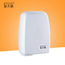 X-8825 AC Электрический АБС-пластик настенный горячий/холодный ветер бесконтактный датчик автоматического сушилка для рук аксессуары для ванной комнаты CE ROHS