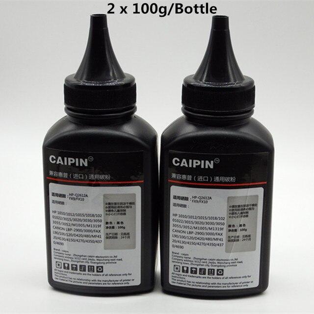 100G Original Black Refill Printer Toner Powder Kit for HP C4129X H5942A Q5942A H5942X 5945A 1338A 1339A Q5942X Q5945A Q1338A Laser Toner Power Printer 100g//Bottle,3 Pack