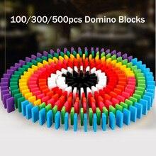 100/300/500 шт. Детские Деревянные домино радужных блоков головоломки домино игровой игрушки Монтессори обучающие игрушки для Детский подарок