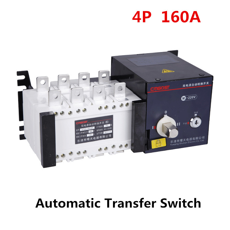 4P 160A Dual Power Automatic Transfer Switch PC Grade 380v three phases Circuit Breaker Isolation type ATS 400 amp 3 pole cm1 type moulded case type circuit breaker mccb