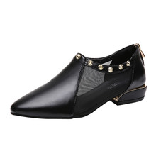 Spring Autumn Woman Flats Shoes Casual Loafers Slip On