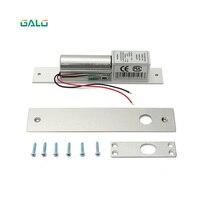 12 v elétrica fechadura embutida magnética escondida para controle de acesso porta de madeira metal segurança em casa|electric mortise lock|lock magneticmagnetic lock -