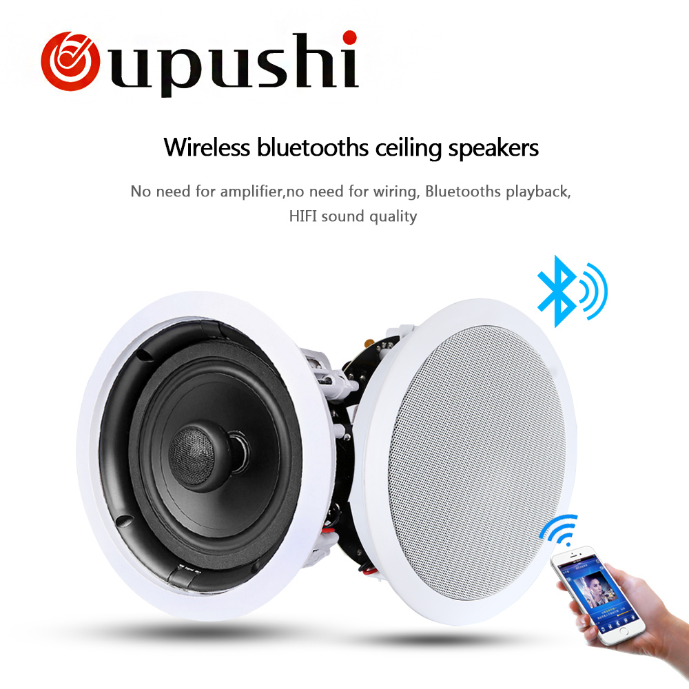 Oupushi Vx5 C Vx6 Bluetooth Speaker 8 Ohm Coaxial Hifi Ceiling Wiring Home Speakers 2 Way Theater 65 Inch Background Music In From