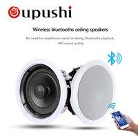 Oupushi VX5 C VX6 C bluetooth динамик 8 ом коаксиальный HiFi потолочный громкоговоритель 2 способ домашний кинотеатр 6,5 дюймов фоновая музыка динамик