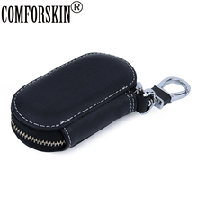 COMFORSKIN Guaranteed Luxury 100%  Genuine Leather Key wallets New Arrivals Cowhide Case For Cars Thread Style Wallets
