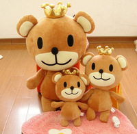 stuffed toy relax Crown Bear Rilakkuma bear plush toy soft pillow ,Christmas gift h304