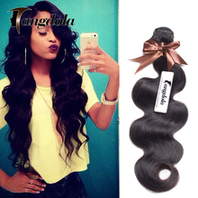 7a Best Selling Indian Body Wave 3 Bundles Raw Virgin Indian Wavy Hair Cheap Hair Bundles Queen Weave Beauty Ltd Virgin Hair