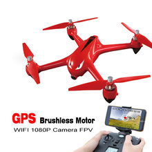 Brushless Motor B2 GPS Real-Time RC Helicopter Drone With Camera HD 2.4G 6Axis RTF RC Quadcopter 1080P Dron FPV adult Toys