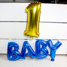 2pcs/lot 16 inch Gold/silver/pink/blue number Aluminum Foil Balloon baby Letters air ballon For birthday Party Home Decoration