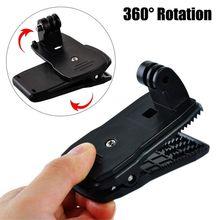 Зажим для экшн-камеры для GoPro Hero 8, 7, 6, 5, 4, крепление на 360 градусов, вращающийся зажим, крепление для рюкзака для Session 3+ 3 SJCAM SJ4000 Garmin