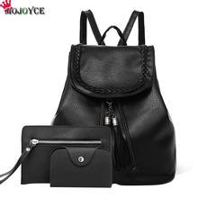 3 шт./компл. небольшой Женщины Рюкзаки женские 2017 школьные сумки для девочек-подростков черного цвета из искусственной кожи женские рюкзак сумка кошелек