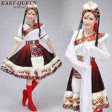 Eastqueen tibetan dress tibetan clothing Chinese dance costumes tibetan dance costume chinese folk dance AA2272 YQ
