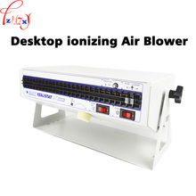 Ionizing Air Blower anti-static Ion fan removes electrostatic dusting,application of electr