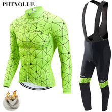 Phtxolue Winter Thermal Fleece Cycling Set Bike Clothes MTB Bicycle Clothing Cycling Jersey Set Maillot Ropa Ciclismo Invierno bxio winter cycling jersey thermal fleece pro team bike clothing long sleeves bicycle clothes invierno ropa ciclismo hombres 092