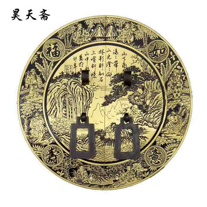[Haotian vegetarian] antique copper door handle Chinese handle HTB 013 diameter 20CM