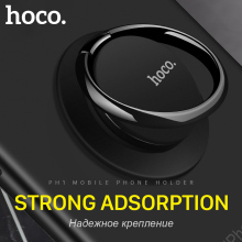 HOCO Universal 360 Degree Rotating Metal Ring Finger Holder Stand for Apple iPhone 7 6 Samsung Xiaomi For Magnetic Car Bracket