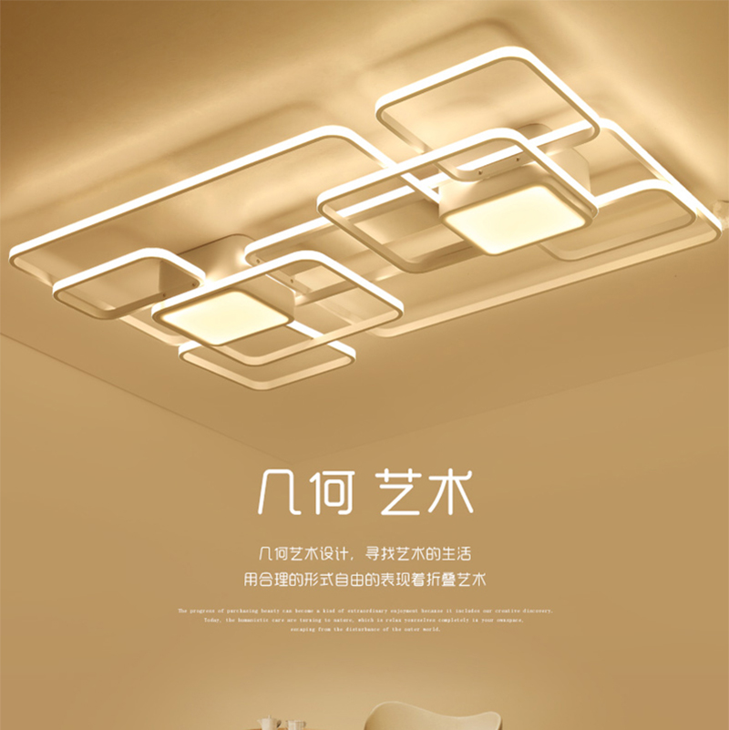 Factory Outlet modern LED Ceiling Lights Living Room ceiling lamp bedroom Ironware body lighting fixtures lamparas de techo rectangle acrylic led ceiling lights for living room bedroom modern led lamparas de techo new white ceiling lamp fixtures