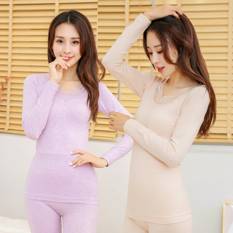 Seamless body underwear Qiuyi Qiuku women Color cotton embroidery v neck thin section Slim bottoming warm suit soft intimates