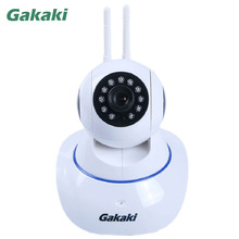 Gakaki HD 1080P Wifi IP Camera Home Alarm Surveillance Onvif P2P Indoor Wi-Fi R-Cut Night Vision Baby Monitor Security CCTV Cam
