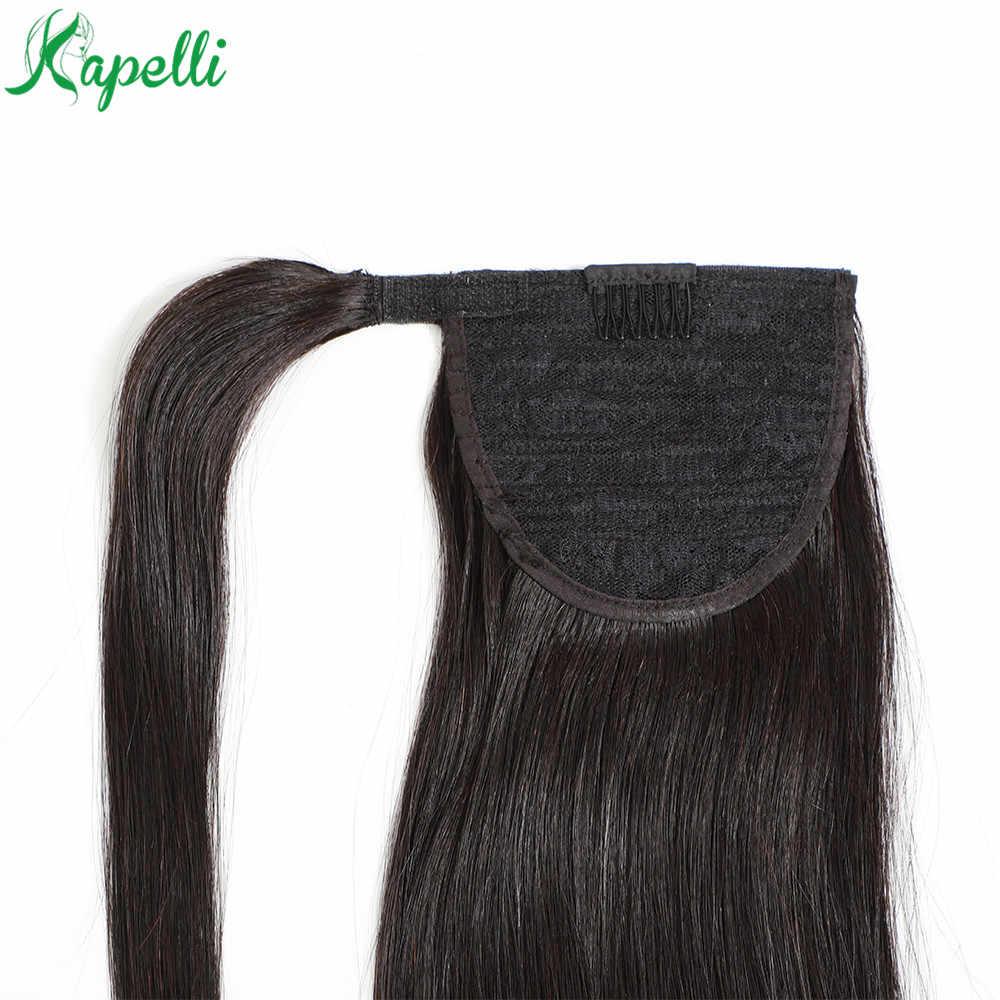 الطبيعي شعر بشري طويل التفاف ذيل حصان قطعة كليب في شعر مستعار بشري المهر الذيل البرازيلي مستقيم حزم ريمي 70g-100g