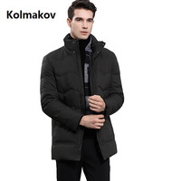2018 new arrival winter high quality warm 90% white duck down jacket men ,men's fashion casual winter coat big size L 7XL,8XL