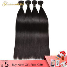 Brazilian Remy Hair Straight 1/3/4 Bundles 100% Human Hair Extension Silky Straight Hair Weave Bundles Natural Color Hair Weft(China)