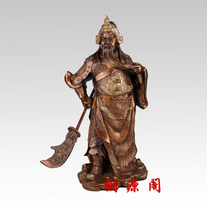 Special offer light copper font b knife b font bronze statue of Guan Gong Guan ornaments