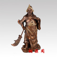 Special offer light copper knife bronze statue of Guan Gong Guan ornaments large evil fortune martial god of wealth ""