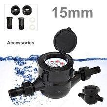 Маленькие счетчики воды DN15 одиночный счетчик холодной воды пластиковый ротор Тип измерительный счетчик водопроводной стол счетчик садовые инструменты для дома 15 мм