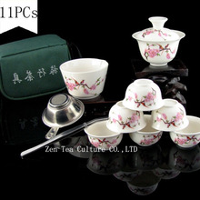 11 Pcs Travel Tea Sets Chinese Portable Ceramic Bone China Cha Ju Gaiwan Teacup Porcelain Tea Cup The Kung Fu Outdoor Teapot Set