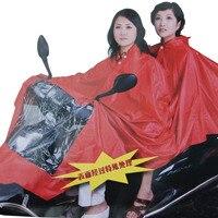 820 Double Poncho Raincoat Motorcycle Raincoat Electric Bicycle Raincoat Poncho