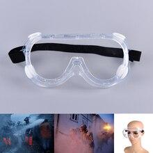 Анти-ударные лабораторные очки анти-химические брызги защитные очки Экономичные прозрачные противотуманные линзы защита глаз размер пыли: 9x23 см
