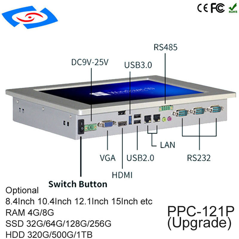 Newest 12.1 Monitor Bay Trail J1900 Quad Core Industrial Fanless Touch Screen With XP/Win7/Win10/Linux System For Thin Client