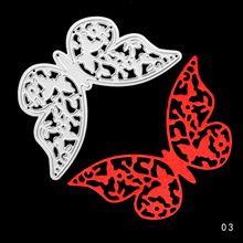 Beautiful butterfly Metal Cutting Dies Scrapbooking Embossing DIY Decorative Cards Cut Stencils