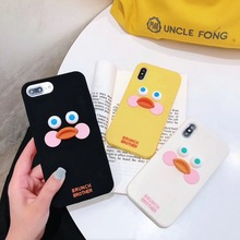 Newest 3D small yellow duck phone case For iphone Xs MAX Xr X 6 6splus 8 7plus animal Hyaluronic Acid Duck soft silicon Cover