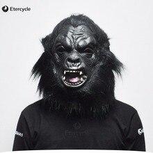 Ужас Горилла Маски Реалистичные Хэллоуин Жуткий Животных Латексные Маски Шимпанзе человек-Обезьяна Косплей