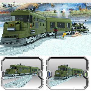 akitoo Military train series p